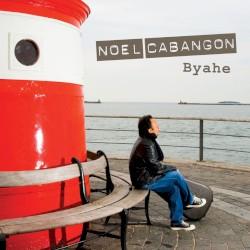 Unknown - Noel Cabangon - Kung Kailangan Mo Ako