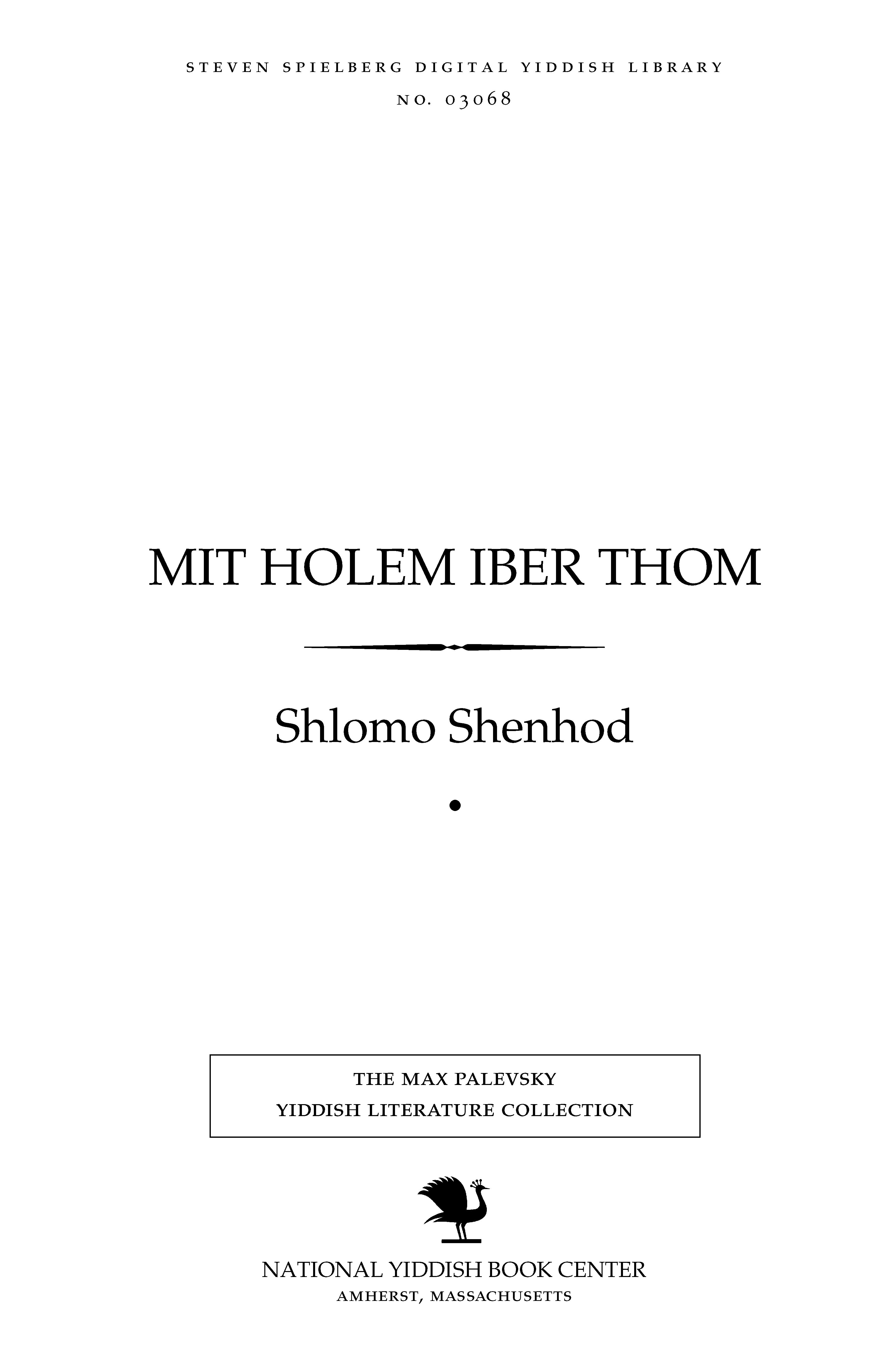 Cover of: Miṭ ḥolem iber thom